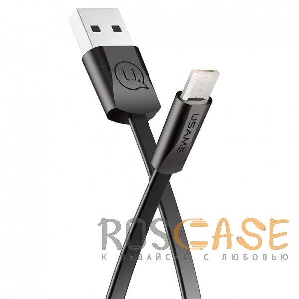 Фото Черный USAMS US-SJ201 | Плоский дата кабель USB to MicroUSB (120 см)