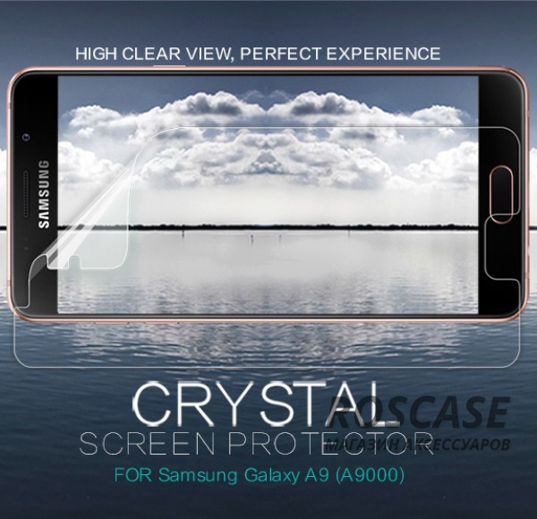 Защитная пленка Nillkin Crystal для Samsung A9000 Galaxy A9 (2016) (Анти-отпечатки)Описание:производитель -&amp;nbsp;Nillkin;совместимость: Samsung A9000 Galaxy A9 (2016);материал: полимер;тип: защитная пленка.Особенности:свойство анти-отпечатки;не желтеет;имеет все функциональные вырезы;не притягивает пыль;легко клеится.<br><br>Тип: Защитная пленка<br>Бренд: Nillkin