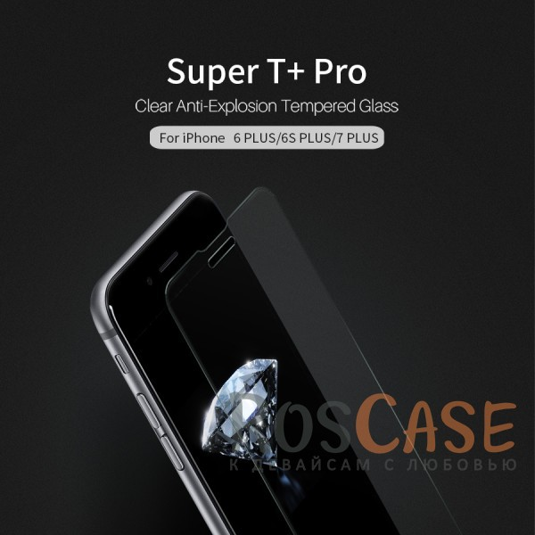 Защитное стекло Nillkin Anti-Explosion Glass Screen (T+ PRO Clear)(з.к) для Apple iPhone 7 plus 5.5Описание:компания&amp;nbsp;Nillkin;подходит для Apple iPhone 7 plus 5.5,&amp;nbsp;Apple&amp;nbsp;iPhone 6 Plus, Apple iPhone 6s Plus;материал: закаленное стекло;тип: стекло на экран.<br><br>Тип: Защитное стекло<br>Бренд: Nillkin
