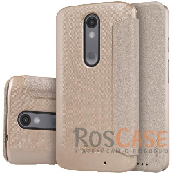 Кожаный чехол (книжка) Nillkin Sparkle Series для Motorola Moto X Force (XT1580) (Золотой)Описание:компания -&amp;nbsp;Nillkin;разработан для Motorola Moto X Force (XT1580);материал  -  синтетическая кожа, поликарбонат;форма  -  чехол-книжка.&amp;nbsp;Особенности:защищает со всех сторон;имеет все необходимые вырезы;легко чистится;не увеличивает габариты;защищает от ударов и царапин;блестящая поверхность.<br><br>Тип: Чехол<br>Бренд: Nillkin<br>Материал: Искусственная кожа