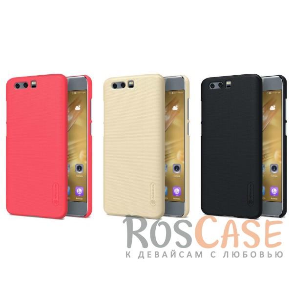 Матовый чехол для Huawei Honor 9 (+ пленка)Описание:бренд&amp;nbsp;Nillkin;совместим с Huawei Honor 9;материал: поликарбонат;рельефная фактура;тип: накладка;в наличии все функциональные вырезы;закрывает заднюю панель и боковые грани;не скользит в руках;защищает от ударов и царапин.<br><br>Тип: Чехол<br>Бренд: Nillkin<br>Материал: Поликарбонат