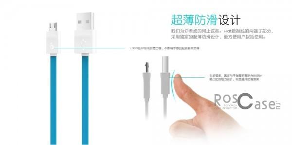 фото кабель IHAVE FLAT lightning для Apple iPhone 6/6 plus/5/5S/5C