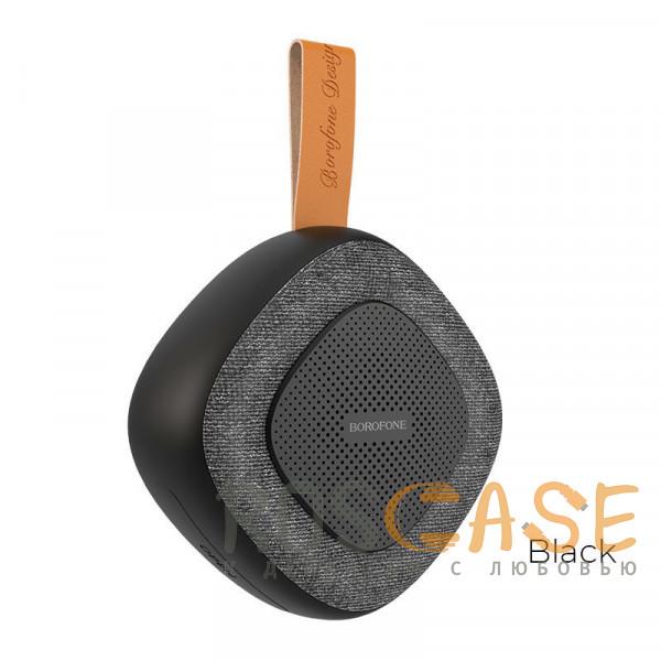 Фото Черный Компактная Bluetooth колонка Borofone BP5 Cool Sports