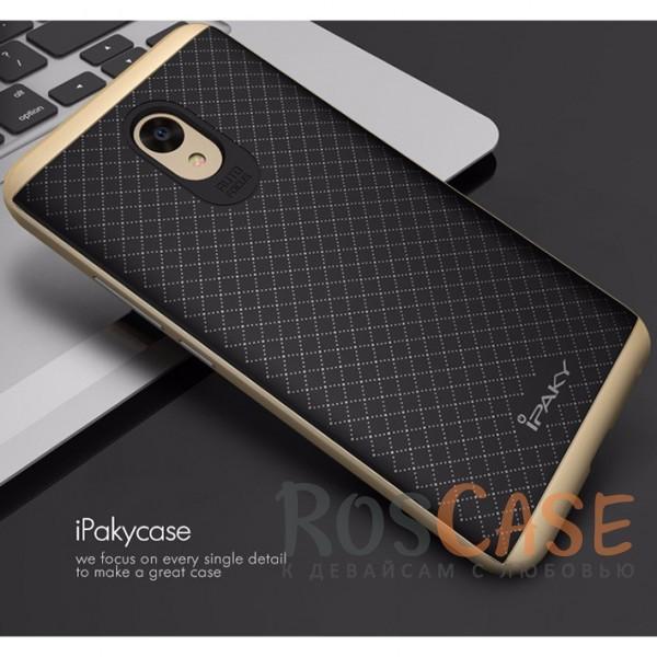Фотография Черный / Золотой iPaky Hybrid | Противоударный чехол для Meizu M5