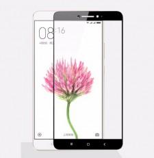 """Защитное стекло с цветной рамкой на весь экран с олеофобным покрытием """"анти-отпечатки"""" для Xiaomi Mi Max"""