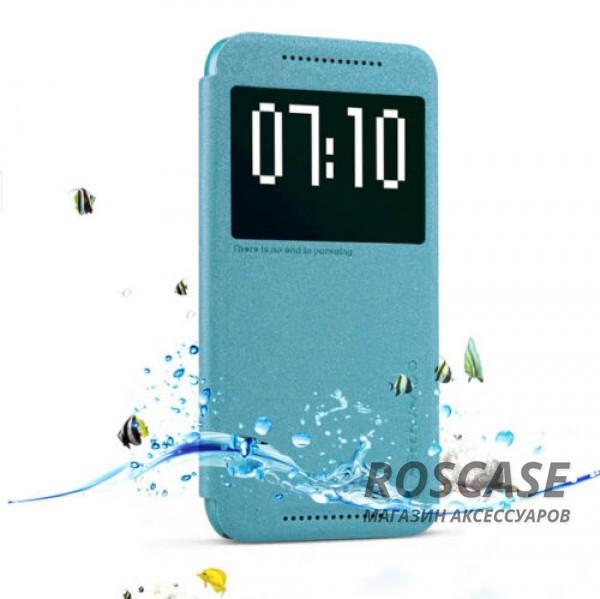 Кожаный чехол (книжка) Nillkin Sparkle Series для HTC One / M9  (Бирюзовый)Описание:бренд&amp;nbsp;Nillkin;изготовлен специально для HTC One / M9;материал: искусственная кожа, поликарбонат;тип: чехол-книжка.Особенности:не скользит в руках;защита от механических повреждений;интерактивное окошко;функция Sleep mode;не выгорает;блестящая поверхность;надежная фиксация.<br><br>Тип: Чехол<br>Бренд: Nillkin<br>Материал: Искусственная кожа