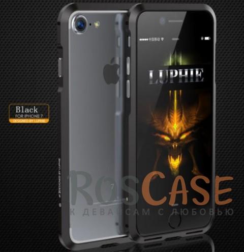 Алюминиевый бампер Luphie Blade Sword для Apple iPhone 7 (4.7) ( one color) (Черный)Описание:бренд -&amp;nbsp;Luphie;материал - алюминий;совместим с Apple iPhone 7 (4.7);тип - бампер.Особенности:усиливает звук;прочный алюминий;в наличии все вырезы;ультратонкий дизайн;защита граней от ударов и царапин.<br><br>Тип: Чехол<br>Бренд: Luphie<br>Материал: Металл