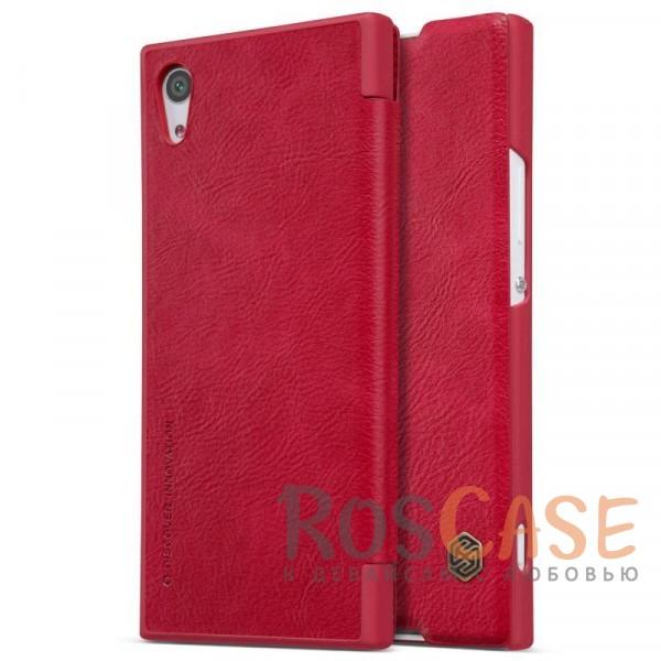 Чехол-книжка из натуральной кожи для Sony Xperia XA1 / XA1 Dual (Красный)Описание:бренд&amp;nbsp;Nillkin;разработан для Sony Xperia XA1 / XA1 Dual;материалы: натуральная кожа, поликарбонат;защищает гаджет со всех сторон;на аксессуаре не заметны отпечатки пальцев;карман для визиток и пластиковых карт;предусмотрены все необходимые функциональные вырезы;тонкий дизайн не увеличивает габариты девайса;тип: чехол-книжка.<br><br>Тип: Чехол<br>Бренд: Nillkin<br>Материал: Натуральная кожа