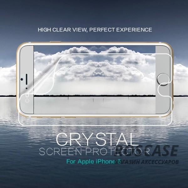 Защитная пленка Nillkin Crystal для Apple iPhone 6/6s (4.7) (Анти-отпечатки)Описание:бренд: Nillkin;совместима с Apple iPhone 6/6s (4.7);используемые материалы: полимер;тип: прозрачная.&amp;nbsp;Особенности:все необходимые функциональные вырезы;не притягивает пыль;не влияет на чувствительность сенсора;легко очищается;покрытие анти-отпечатки.<br><br>Тип: Защитная пленка<br>Бренд: Nillkin