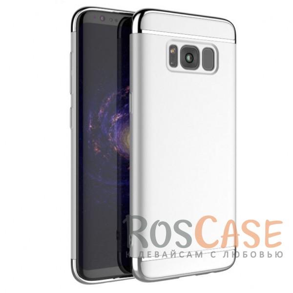 iPaky Joint | Пластиковый чехол для Samsung G950 Galaxy S8 (Серебряный)Описание:совместим с Samsung G950 Galaxy S8;бренд - iPaky;материал - поликарбонат;тип - накладка;металлизированная окантовка;предусмотрены все функциональные вырезы;матовая фактура.<br><br>Тип: Чехол<br>Бренд: iPaky<br>Материал: Поликарбонат