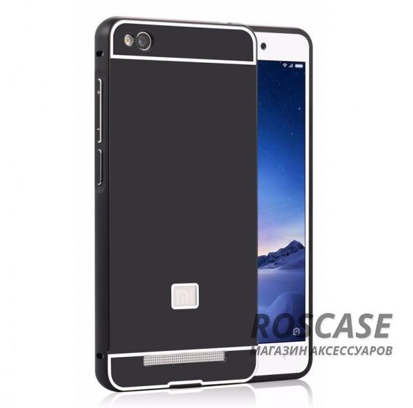Алюминиевый чехол-бампер с защитной вставкой для Xiaomi Redmi 3 (Черный)Описание:разработан для Xiaomi Redmi 3;материал: алюминий;тип: бампер с защитной вставкой для задней панели.&amp;nbsp;Особенности:легкий;прочный;тонкий;стильный дизайн;в наличии все функциональные вырезы;защита от механических повреждений.<br><br>Тип: Чехол<br>Бренд: Epik<br>Материал: Металл
