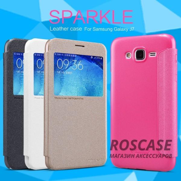 Кожаный чехол (книжка) Nillkin Sparkle Series для Samsung J700H Galaxy J7Описание:бренд -&amp;nbsp;Nillkin;совместим с Samsung J700H Galaxy J7;материал - кожзам;тип: книжка.&amp;nbsp;Особенности:тонкий дизайн;окошко в обложке;блестящая поверхность;защита со всех сторон.<br><br>Тип: Чехол<br>Бренд: Nillkin<br>Материал: Искусственная кожа