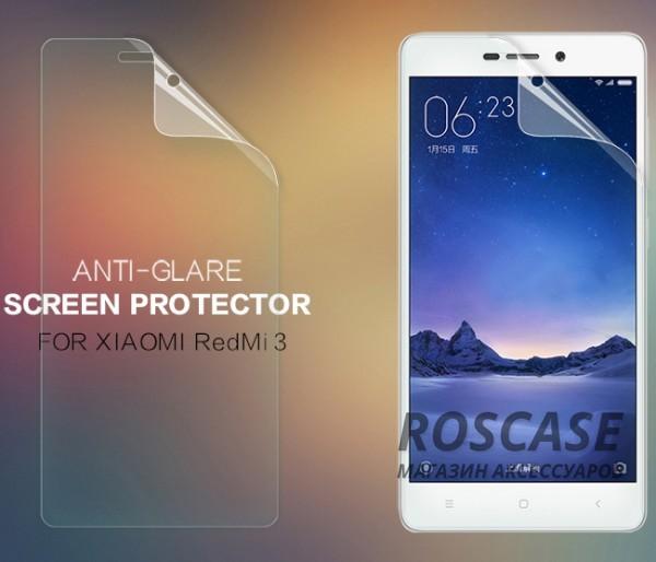 Nillkin Matte | Матовая защитная пленка для Xiaomi Redmi 3 / Redmi 3 Pro / Redmi 3s (Матовая)Описание:производитель:&amp;nbsp;Nillkin;совместимость: Xiaomi Redmi 3 / Redmi 3 Pro / Redmi 3s;материал: полимер;тип: матовая.&amp;nbsp;Особенности:в наличии все функциональные вырезы;антибликовое покрытие;не влияет на чувствительность сенсора;легко очищается;на ней не остаются пальчики.<br><br>Тип: Защитная пленка<br>Бренд: Nillkin