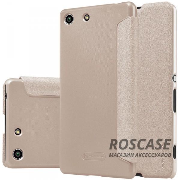 Кожаный чехол (книжка) Nillkin Sparkle Series для Sony Xperia M5 / Xperia M5 Dual (Золотой)Описание:бренд -&amp;nbsp;Nillkin;совместим с Sony Xperia M5 / Xperia M5 Dual;материал - кожзам;тип: книжка.&amp;nbsp;Особенности:тонкий дизайн;не скользит в руках;блестящая поверхность;защита со всех сторон.<br><br>Тип: Чехол<br>Бренд: Nillkin<br>Материал: Искусственная кожа