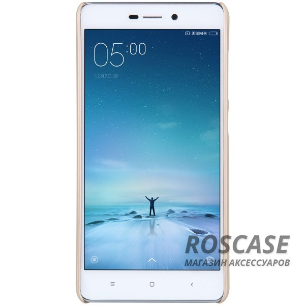 Изображение Золотой Матовый чехол Nillkin Super Frosted Shield для Xiaomi Redmi 3 (+ пленка)