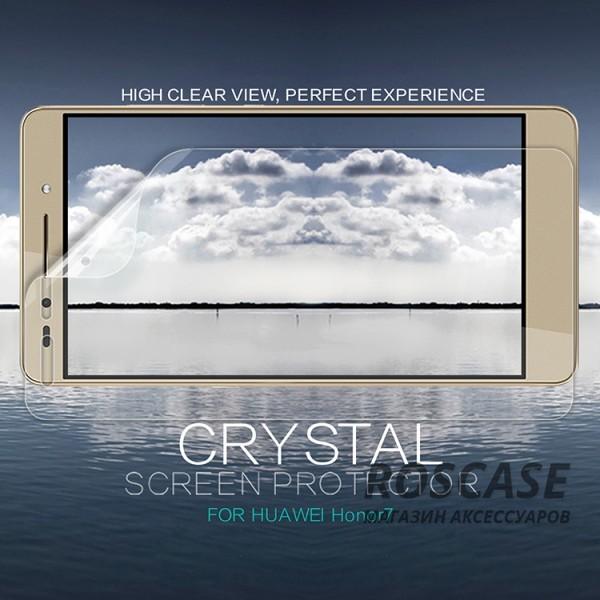 Прозрачная глянцевая защитная пленка на экран с гладким пылеотталкивающим покрытием для Huawei Honor 7Описание:компания-изготовитель - &amp;nbsp;Nillkin;разработана для Huawei Honor 7;материал: полимер;тип: прозрачная.&amp;nbsp;Особенности:все функциональные вырезы в наличии;ультратонкая;улучшает четкость изображения;свойство анти-отпечатки;не притягивает пыль.<br><br>Тип: Защитная пленка<br>Бренд: Nillkin