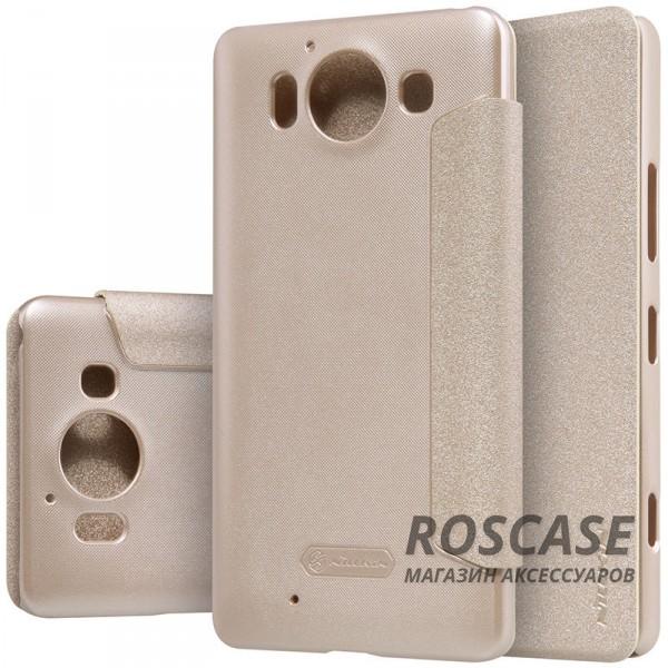 Кожаный чехол (книжка) Nillkin Sparkle Series для Microsoft Lumia 950 (Золотой)Описание:производитель аксессуара: компания Nillkin;материалы: передняя часть - искусственная кожа; задняя часть  -  поликарбонат;совместим с моделью Microsoft&amp;nbsp;Lumia 950;конфигурация: чехол в виде книжки.Особенности:шероховатая поверхность, с эффектом перламутра;максимально тонкий корпус;разъемы для функционала мобильного устройства;возможность говорить при закрытом чехле.<br><br>Тип: Чехол<br>Бренд: Nillkin<br>Материал: Искусственная кожа