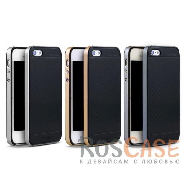 Двухкомпонентный чехол iPaky Hybrid (original) со вставкой цвета металлик для Apple iPhone 5/5S/SEОписание:производитель: iPaky;совместимость: смартфон Apple iPhone 5/5S/SE;материалы изделия: термополиуретан и поликарбонат;форм-фактор: бампер.Особенности:строгий дизайн;имеет дополнительный каркас из поликарбоната;износостойкий и прочный;ультратонкий и не увеличивает визуально объем устройства;легко очищается о загрязнений.<br><br>Тип: Чехол<br>Бренд: iPaky<br>Материал: Пластик