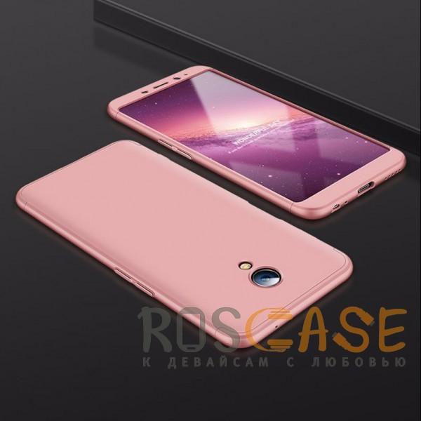 Фото Розовый / Rose Gold GKK LikGus 360° | Двухсторонний чехол для Meizu M6s с защитными вставками