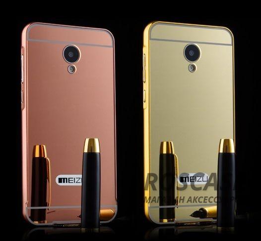 Чехол-накладка Mirror для Meizu M2 / M2 miniОписание:компания-производитель:&amp;nbsp;Epik;совместим с Meizu M2 / M2 mini;материал: металл, пластик;форма: накладка.&amp;nbsp;Особенности:ультратонкое исполнение;зеркальная поверхность;полный набор функциональных вырезов;высокий уровень защиты;плотное прилегание;надежная фиксация.<br><br>Тип: Чехол<br>Бренд: Epik<br>Материал: Натуральная кожа