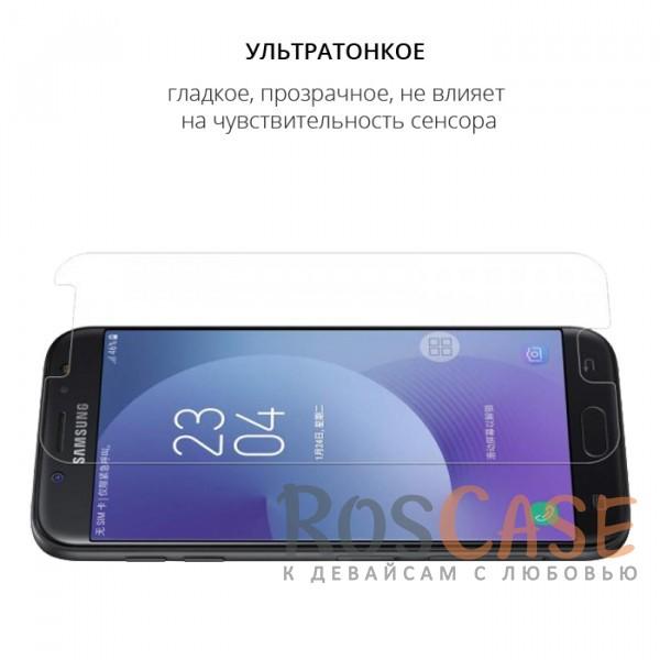 Фотография Прозрачное защитное стекло с закругленными краями и олеофобным покрытием для Samsung J730 Galaxy J7 (2017)