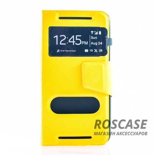 Чехол (книжка) с TPU креплением для HTC One / M7 (Желтый)Описание:разработан компанией&amp;nbsp;Epik;спроектирован для HTC One / M7;материал: синтетическая кожа;тип: чехол-книжка.&amp;nbsp;Особенности:имеются все функциональные вырезы;магнитная застежка закрывает обложку;защита от ударов и падений;в обложке предусмотрены отверстия;превращается в подставку.<br><br>Тип: Чехол<br>Бренд: Epik<br>Материал: Искусственная кожа