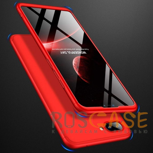 Фото Красный GKK LikGus 360° | Двухсторонний чехол для Xiaomi Mi 8 Lite / Mi 8 Youth (Mi 8X) с защитными вставками