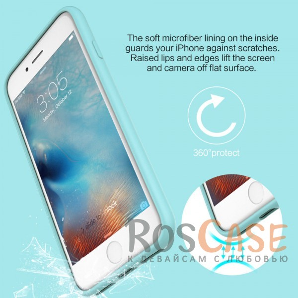фото Голубой / Light Blue TPU чехол Rock Silicon Touch Series для Apple iPhone 7 (4.7