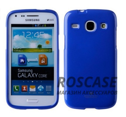 фото TPU чехол Mercury Jelly Color series для Samsung i8262 Galaxy Core