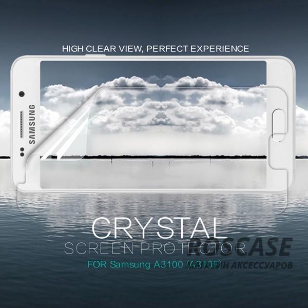 Защитная пленка Nillkin Crystal для Samsung A310F Galaxy A3 (2016)Описание:компания-производитель:&amp;nbsp;Nillkin;разработана специально для Samsung A310F Galaxy A3 (2016);материал: полимер;тип: защитная пленка.&amp;nbsp;Особенности:прозрачная;олеофобное покрытие (анти-отпечатки);не влияет на чувствительность сенсора;придает изображению четкость и яркость;не желтеет.<br><br>Тип: Защитная пленка<br>Бренд: Nillkin