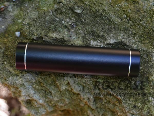 Дополнительный внешний аккумулятор (Металлический Цилиндр) (2600mAh) (Черный)Описание:производитель  - &amp;nbsp;Epik;совместимость  -  универсальная (смартфон, плейер, планшет и др.);материал  -  металлический корпус;тип  -  внешний аккумулятор.&amp;nbsp;Особенности:емкость  -  2600 mAh;вход/выход  -  DC 5.0В;компактный;размеры - 21*91,5 мм;вес - 66,2 г.;сделан в форме цилиндра;в комплекте кабель с разъемом microUSB.<br><br>Тип: Внешний аккумулятор<br>Бренд: Epik