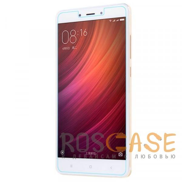 H+   Защитное стекло для Xiaomi Redmi 4 / 4 Pro / 4 Prime (картонная упаковка) (Прозрачное)Описание:совместимо с устройством Xiaomi Redmi 4 / 4 Pro / 4 Prime;материал: закаленное стекло;тип: защитное стекло на экран.&amp;nbsp;Особенности:закругленные&amp;nbsp;грани стекла обеспечивают лучшую фиксацию на экране;стекло очень тонкое - 0,33 мм;отзыв сенсорных кнопок сохраняется;стекло не искажает картинку, так как абсолютно прозрачное;выдерживает удары и защищает от царапин;размеры и вырезы стекла соответствуют особенностям дисплея.<br><br>Тип: Защитное стекло<br>Бренд: Epik