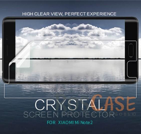Защитная пленка Nillkin Crystal для Xiaomi Mi Note 2Описание:бренд:&amp;nbsp;Nillkin;спроектирована для Xiaomi Mi Note 2;материал: полимер;тип: прозрачная защитная пленка.&amp;nbsp;<br><br>Тип: Защитная пленка<br>Бренд: Nillkin