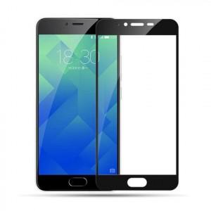 Silk Screen | Защитное стекло 2,5D для Meizu M5