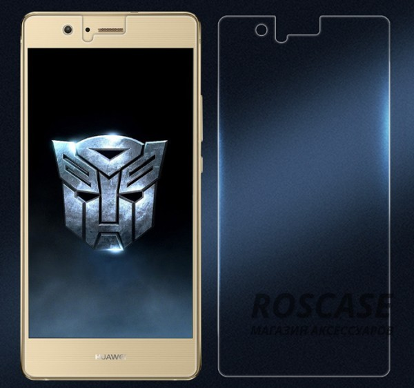 Защитное стекло Nillkin Anti-Explosion Glass (H+ PRO) (зак. края) для Huawei P9 LiteОписание:бренд:&amp;nbsp;Nillkin;совместимость: Huawei P9 Lite;материал: закаленное стекло;форма: стекло на экран.Особенности:полное функциональное обеспечение;антибликовое покрытие;олеофобное покрытие (анти отпечатки);ультратонкое;закругленные края;легко устанавливается и чистится.<br><br>Тип: Защитное стекло<br>Бренд: Nillkin