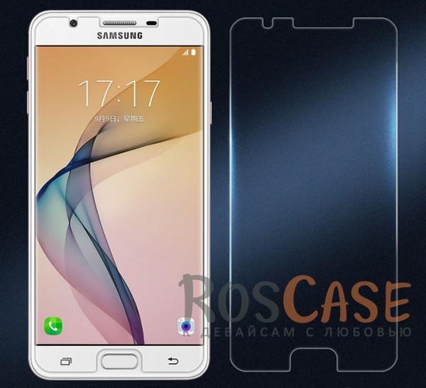Ультратонкое антибликовое защитное стекло с олеофобным покрытием анти-отпечатки для Samsung G610F Galaxy J7 PrimeОписание:компания&amp;nbsp;Nillkin;подходит для Samsung G610F Galaxy J7 Prime;материал: закаленное стекло;защита экрана от царапин и ударов;свойство анти-отпечатки;свойство анти-блик;ультратонкое - 0,2 мм;закругленные края 2,5D;размеры стекла - 144*68.12&amp;nbsp;мм.<br><br>Тип: Защитное стекло<br>Бренд: Nillkin