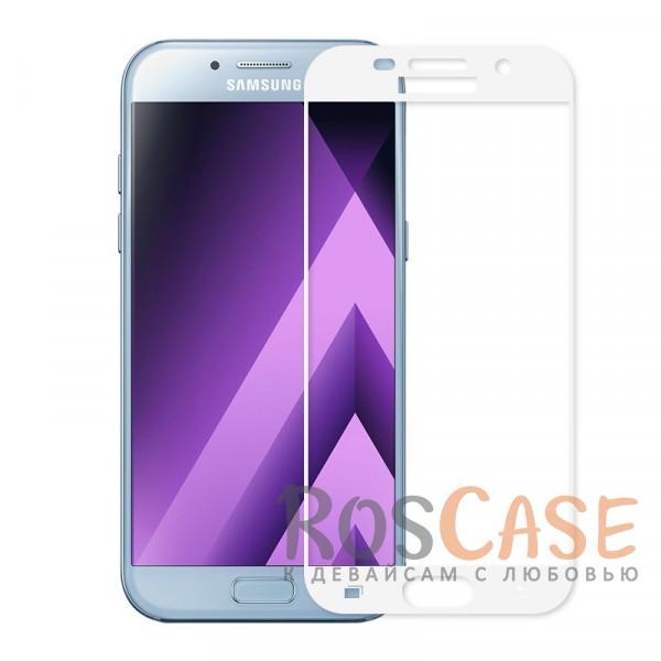 Прочное противоударное стекло на весь экран с дополнительной защитой краев для Samsung A520 Galaxy A5 (2017) (Белый)Описание:совместимо с Samsung A520 Galaxy A5 (2017);выпуклое, 3D-дизайн;защита от царапин и ударов;ультратонкое - 0,3 мм;цветная рамка;не влияет на чувствительность сенсора;предусмотрены все необходимые вырезы.<br><br>Тип: Защитное стекло<br>Бренд: Epik