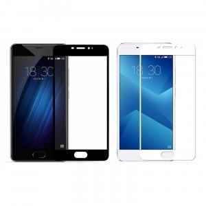 Silk Screen | Защитное стекло 2,5D для Meizu M5 Note