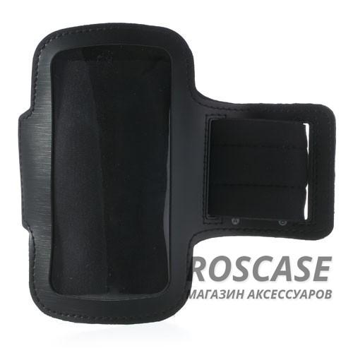 Неопреновый спортивный чехол на руку для смартфонов 129,9х65,9х6,0-11,6 (Черный)Описание:бренд Epik;совместимость - смартфоны с габаритами 129,9х65,9х6,0-11,6;материал - неопрен;тип  -  спортивный чехол на руку.&amp;nbsp;Особенности:водоотталкивающий материал;прошит по периметру;компактный;защита от царапин;кармашки для мелочей;не пропускает влагу;крепится на руку.<br><br>Тип: Чехол<br>Бренд: Epik<br>Материал: Неопрен