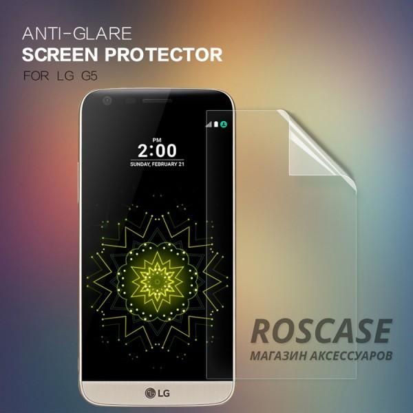 Защитная пленка Nillkin для LG H860 G5 / H845 G5se (Матовая)Описание:производитель:&amp;nbsp;Nillkin;совместима с LG H860 G5 / H845 G5se;материал: полимер;тип: матовая.&amp;nbsp;Особенности:устанавливается при помощи статического электричества;предотвращает появление бликов;не влияет на чувствительность сенсорных кнопок;свойство анти-отпечатки;не притягивает пыль.<br><br>Тип: Защитная пленка<br>Бренд: Nillkin