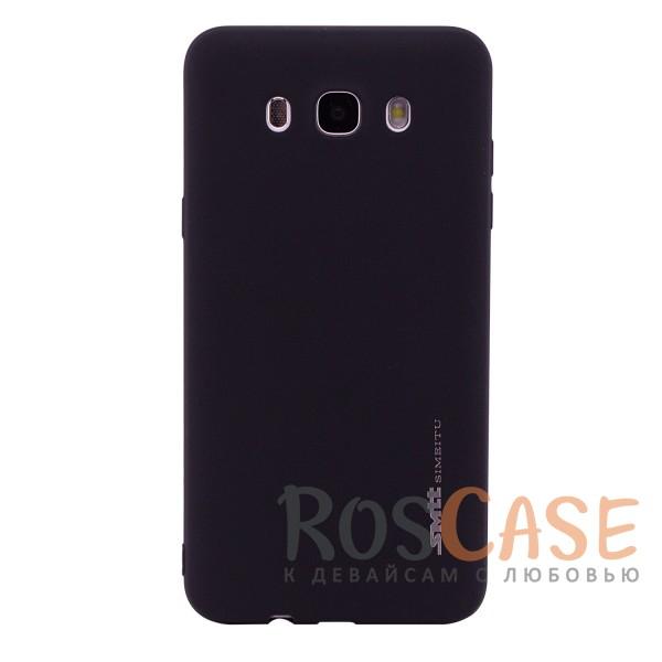 Мягкий силиконовый чехол SMTT с покрытием софт-тач для Samsung J710F Galaxy J7 (2016) (Черный (Soft touch))Описание:совместимость - Samsung J710F Galaxy J7 (2016);материал - силикон;тип - накладка;матовая поверхность;защита от царапин, потёртостей, сколов;не скользит в руках и на поверхностях;не заметны отпечатки пальев;все необходимые функциональные вырезы.<br><br>Тип: Чехол<br>Бренд: Epik<br>Материал: Силикон
