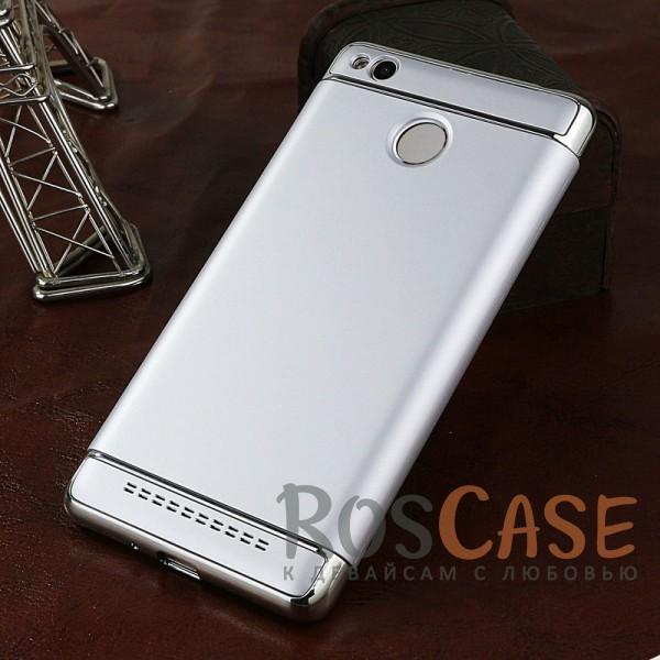 Защитная пластиковая накладка Joint для Xiaomi Redmi 3 Pro / Redmi 3s (Серебряный)Описание:предназначен для&amp;nbsp;Xiaomi Redmi 3 Pro / Redmi 3s;материал - пластик;тип - накладка.<br><br>Тип: Чехол<br>Бренд: Epik<br>Материал: Пластик