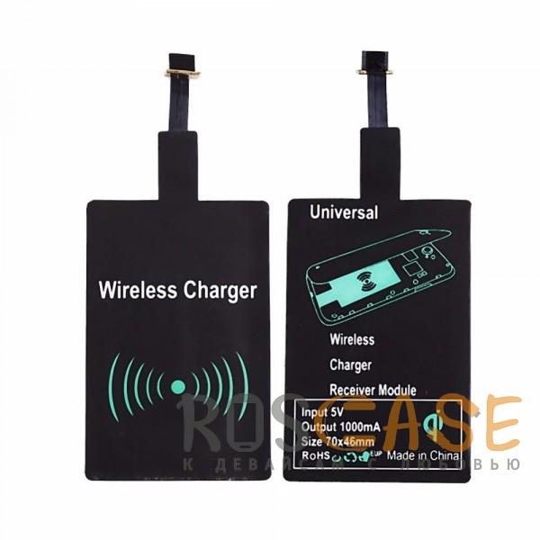 Фото Универсальный модуль беспроводной зарядки QI micro USB