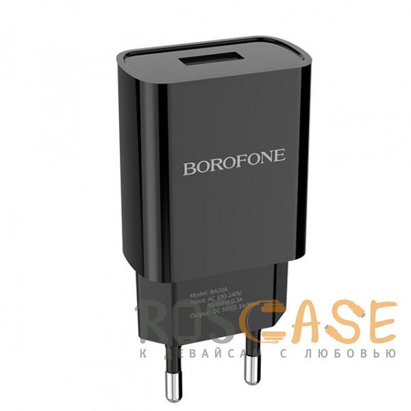 Фотография Черный Сетевая зарядка Borofone BA20A (1USB / 2.1A) + кабель MicroUSB 1м