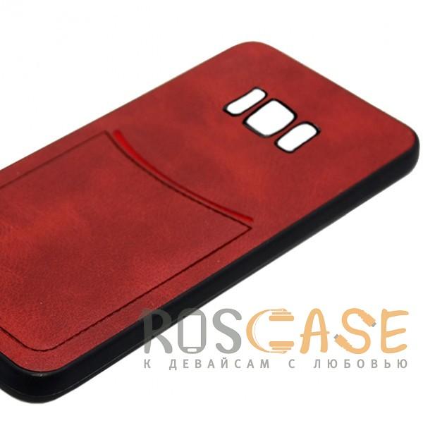 Фото Красный ILEVEL | Чехол с кожаным покрытием и с карманом-визитницей для Samsung G950 Galaxy S8