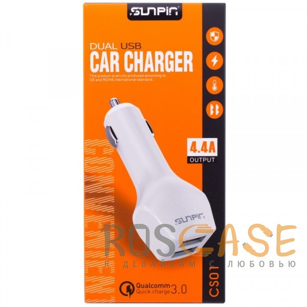 Фото Белый SunPin QS01 | Автомобильное зарядное устройство с функцией быстрой зарядки