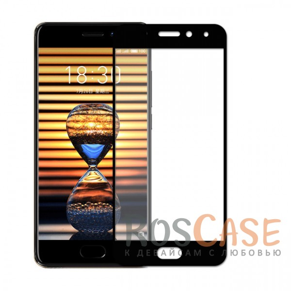 Защитное стекло с цветной рамкой на весь экран с олеофобным покрытием анти-отпечатки для Meizu Pro 7 (Черный)Описание:совместимо с Meizu Pro 7;материал: закаленное стекло;тип: защитное стекло на экран;полностью закрывает дисплей;толщина - 0,3 мм;цветная рамка;прочность 9H;покрытие анти-отпечатки;защита от ударов и царапин.<br><br>Тип: Защитное стекло<br>Бренд: Epik