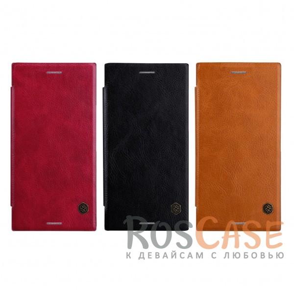 Чехол-книжка из натуральной кожи для Sony Xperia XZ PremiumОписание:бренд&amp;nbsp;Nillkin;разработан для Sony Xperia XZ Premium;материалы: натуральная кожа, поликарбонат;защищает гаджет со всех сторон;на аксессуаре не заметны отпечатки пальцев;карман для визиток и пластиковых карт;предусмотрены все необходимые функциональные вырезы;тонкий дизайн не увеличивает габариты девайса;тип: чехол-книжка.<br><br>Тип: Чехол<br>Бренд: Nillkin<br>Материал: Натуральная кожа