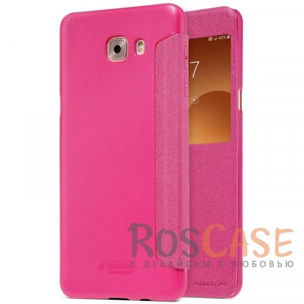 Nillkin Sparkle   Чехол-книжка с окошком для Samsung Galaxy C9 Pro (Розовый)Описание:совместимость - Samsung Galaxy C9 Pro;материалы - поликарбонат, искусственная кожа;блестящая поверхность;не скользит в руках;предусмотрены все необходимые вырезы;защита со всех сторон;окошко в обложке;тип - чехол-книжка.&amp;nbsp;<br><br>Тип: Чехол<br>Бренд: Nillkin<br>Материал: Искусственная кожа