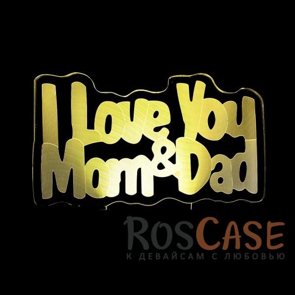 """Фотография Lovе Mam Dad Светодиодный 3D светильник-ночник с проекцией объемного изображения """"I love Mom&Dad"""""""